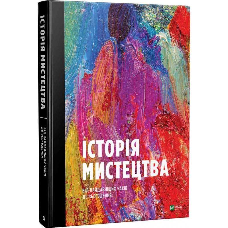 8 главных книг лета-Фото 8