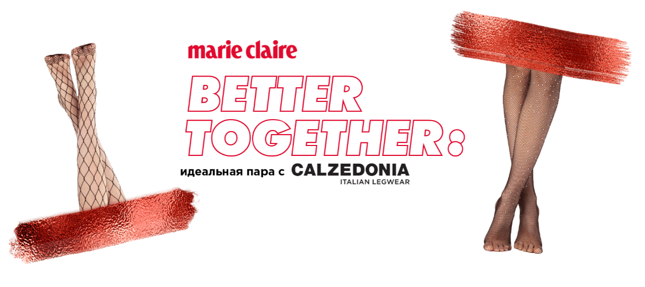 Better together: идеальная пара с CALZEDONIA