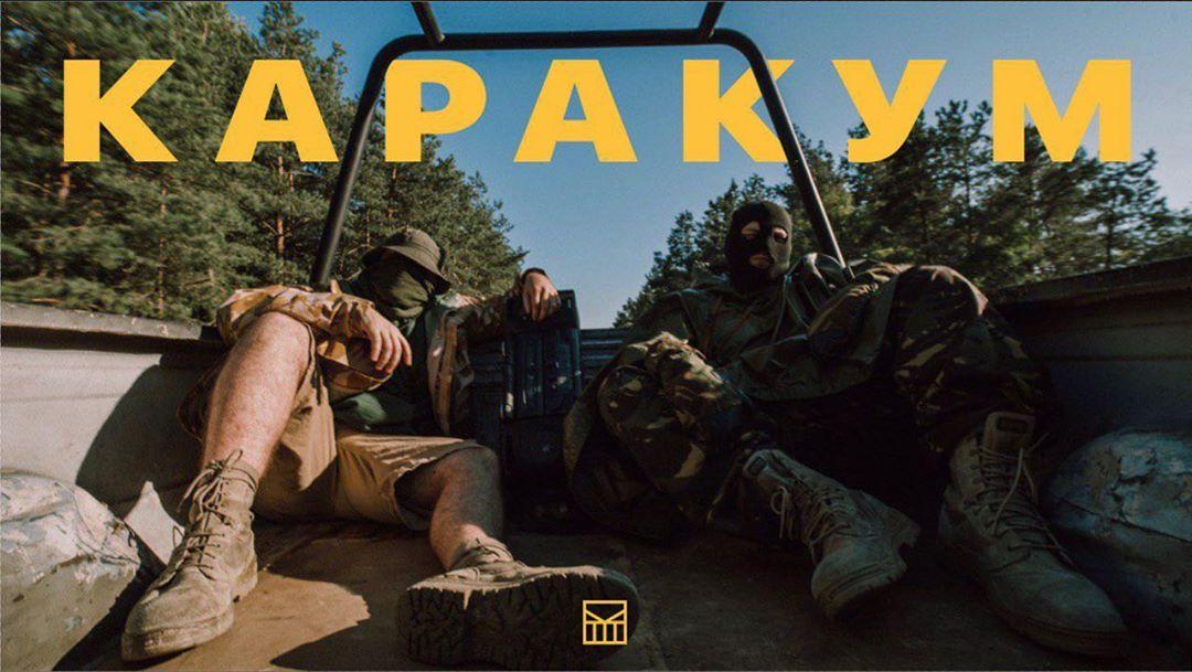 Grebz выпустили новый трек «Каракум»-Фото 1