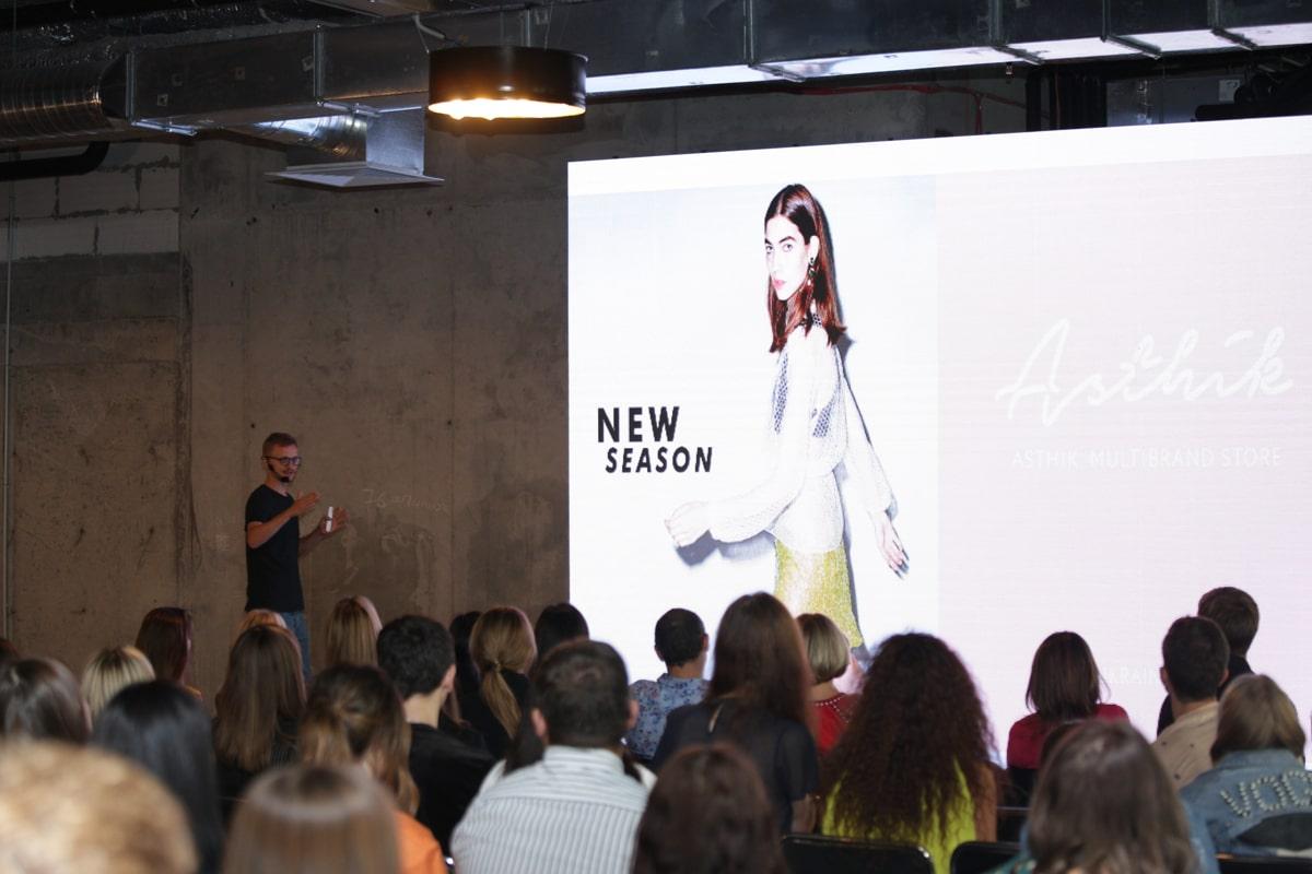 Чего ждать от Fashion Tech Summit 2019?-Фото 1