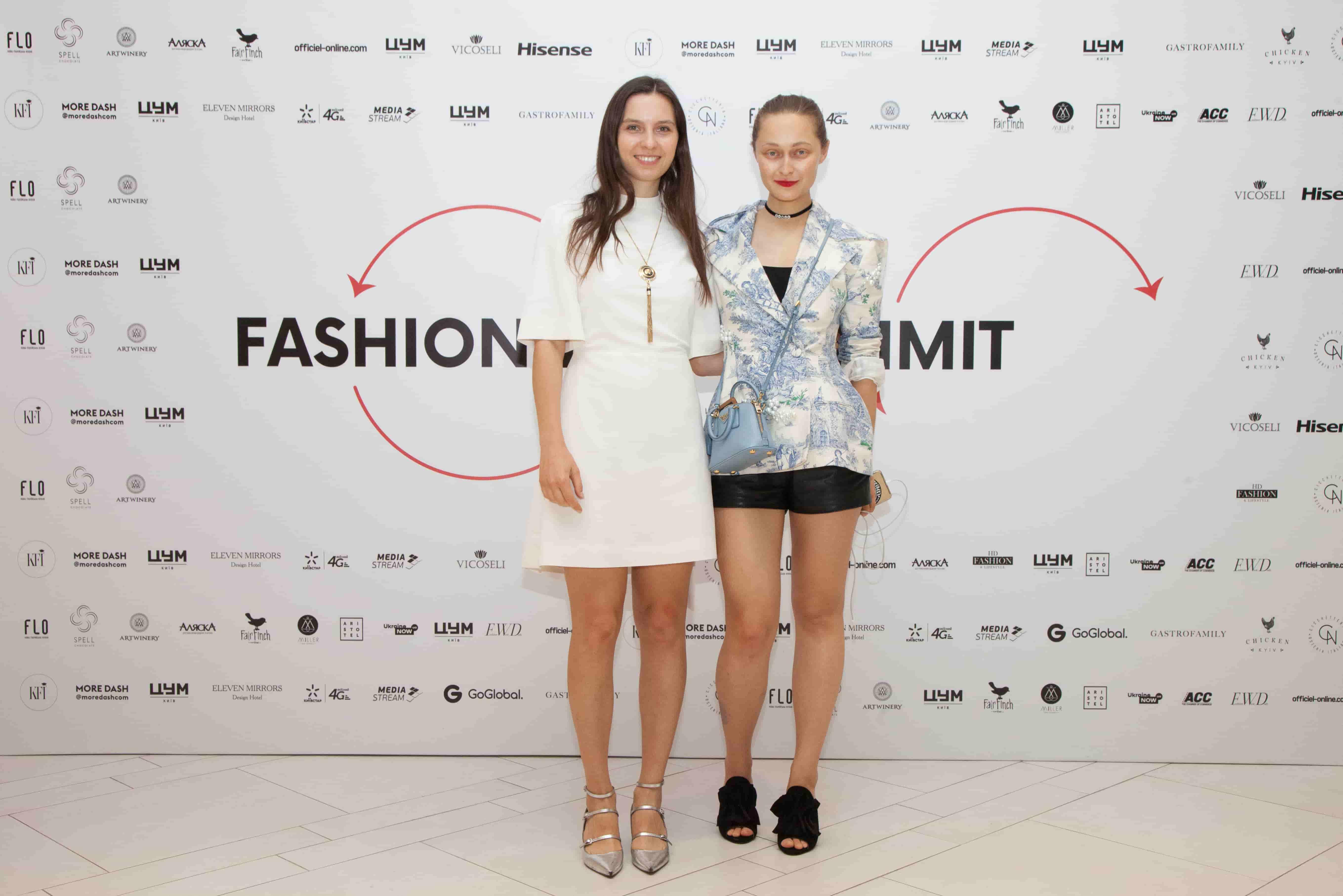 Чего ждать от Fashion Tech Summit 2019?