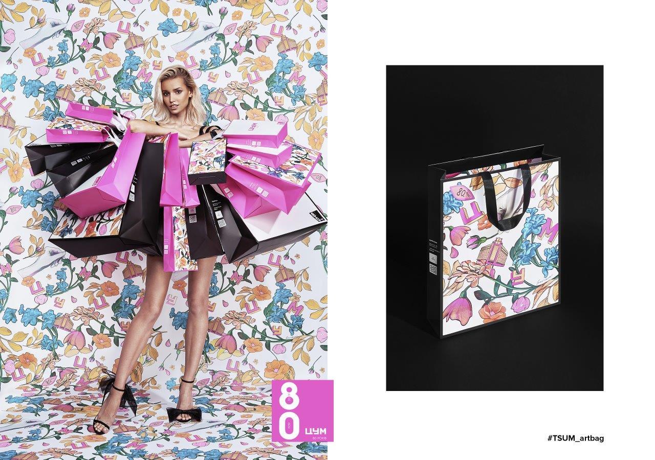 ЦУМ представив редизайн пакетів в колаборації з британським ілюстратором-Фото 1