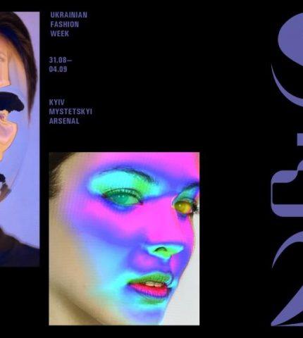 Ukrainian Fashion Week SS 20: дати проведення та розклад-430x480