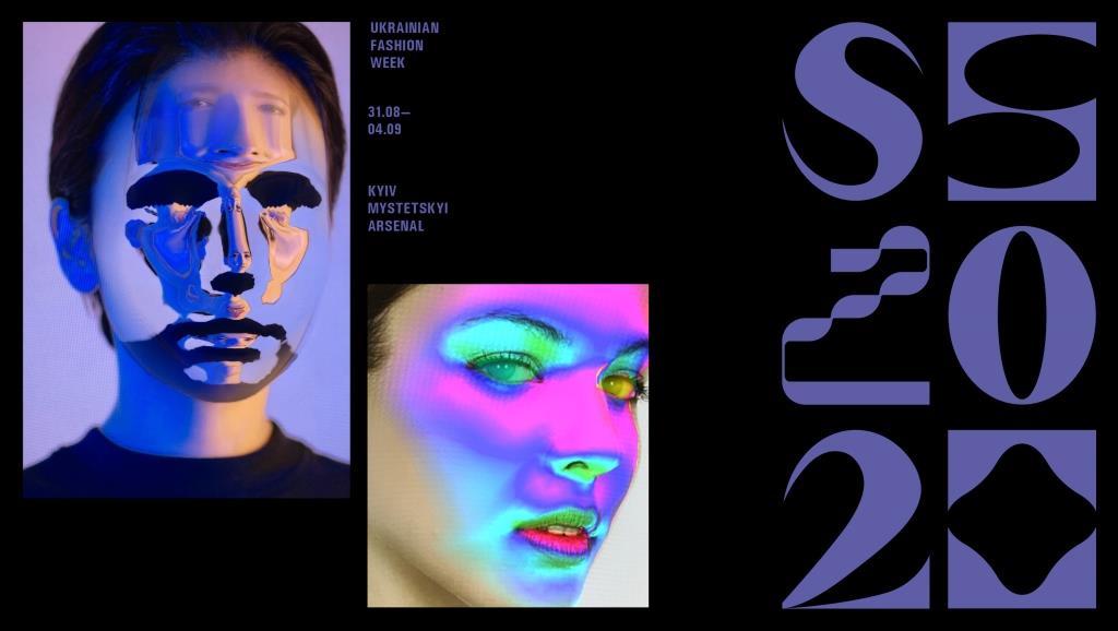 Ukrainian Fashion Week SS 20: дати проведення та розклад-Фото 1
