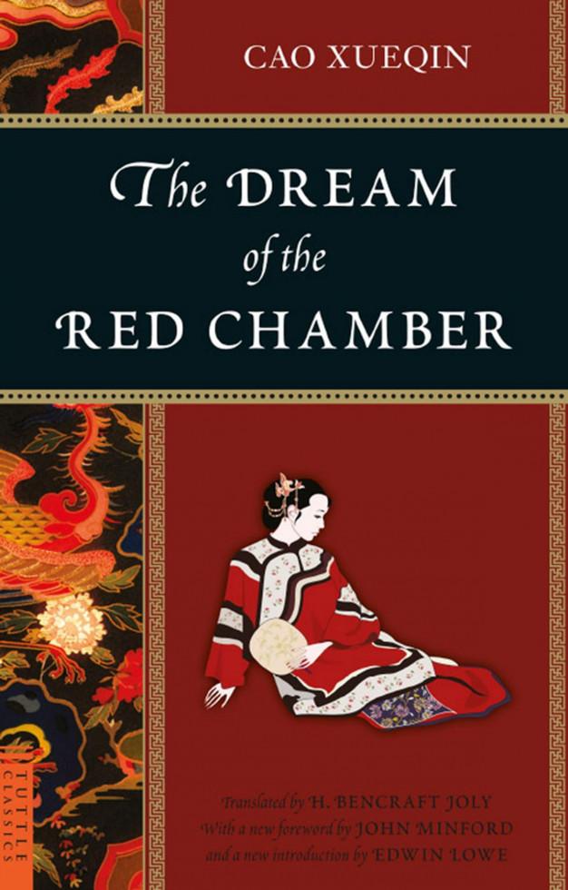самые читаемые книги в мире Сон в красном тереме Цао Сюэцинь
