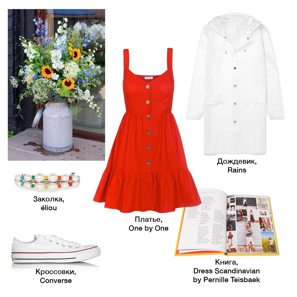 Самые стильные платья августа-Фото 4