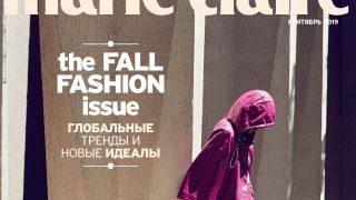 Сентябрьский номер Marie Claire уже в продаже!-320x180