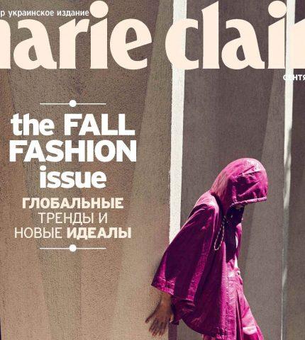 Сентябрьский номер Marie Claire уже в продаже!-430x480