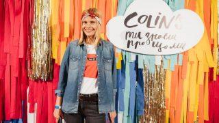 COLIN'S собрал друзей бренда-320x180