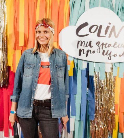 COLIN'S собрал друзей бренда-430x480
