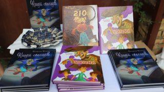 Як пройшла презентація дитячої книги Володимира Нікітенка «Крадій спогадів»-320x180