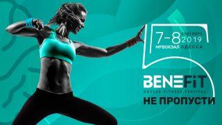 В Одессе пройдет юбилейный фестиваль фитнеса BENEFIT FEST 2019-320x180