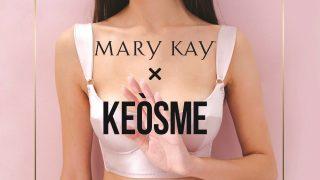 Mary Kay та KEÒSME випустили лінійку білизни з соціальним підтекстом-320x180