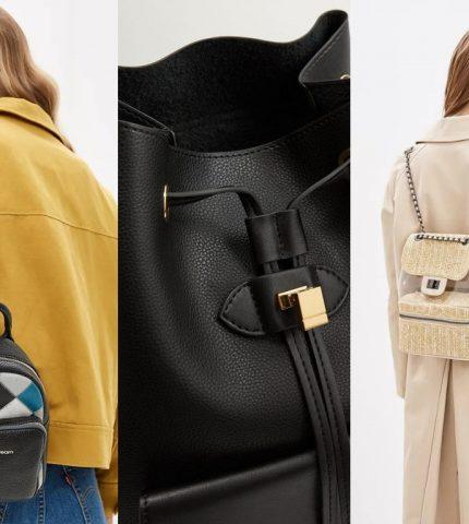 12 практичных и стильных рюкзаков на все случаи жизни-430x480