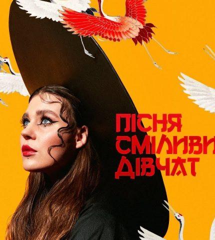 7 новых украинских песен прошедшего лета-430x480