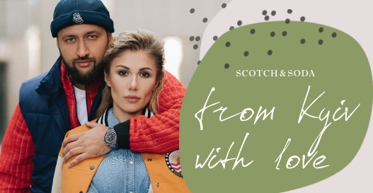 Спецпроект МС х Scotch & Soda: TamerlanAlena о любимых местах в Киеве