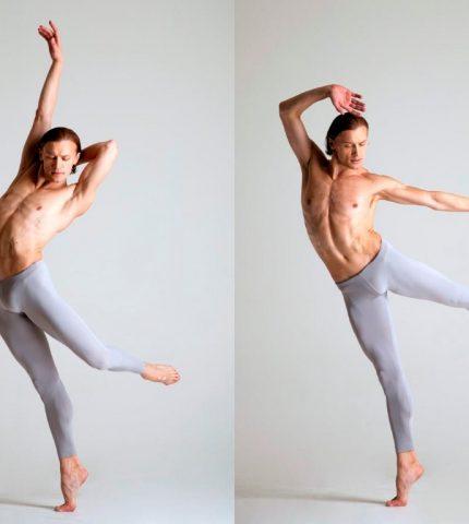 Культурный код танцора балета Дениса Матвиенко-430x480
