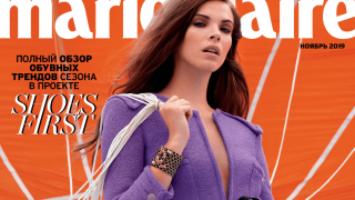 Ноябрьский номер Marie Claire скоро в продаже!-320x180