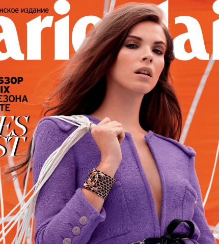 Ноябрьский номер Marie Claire скоро в продаже!-430x480