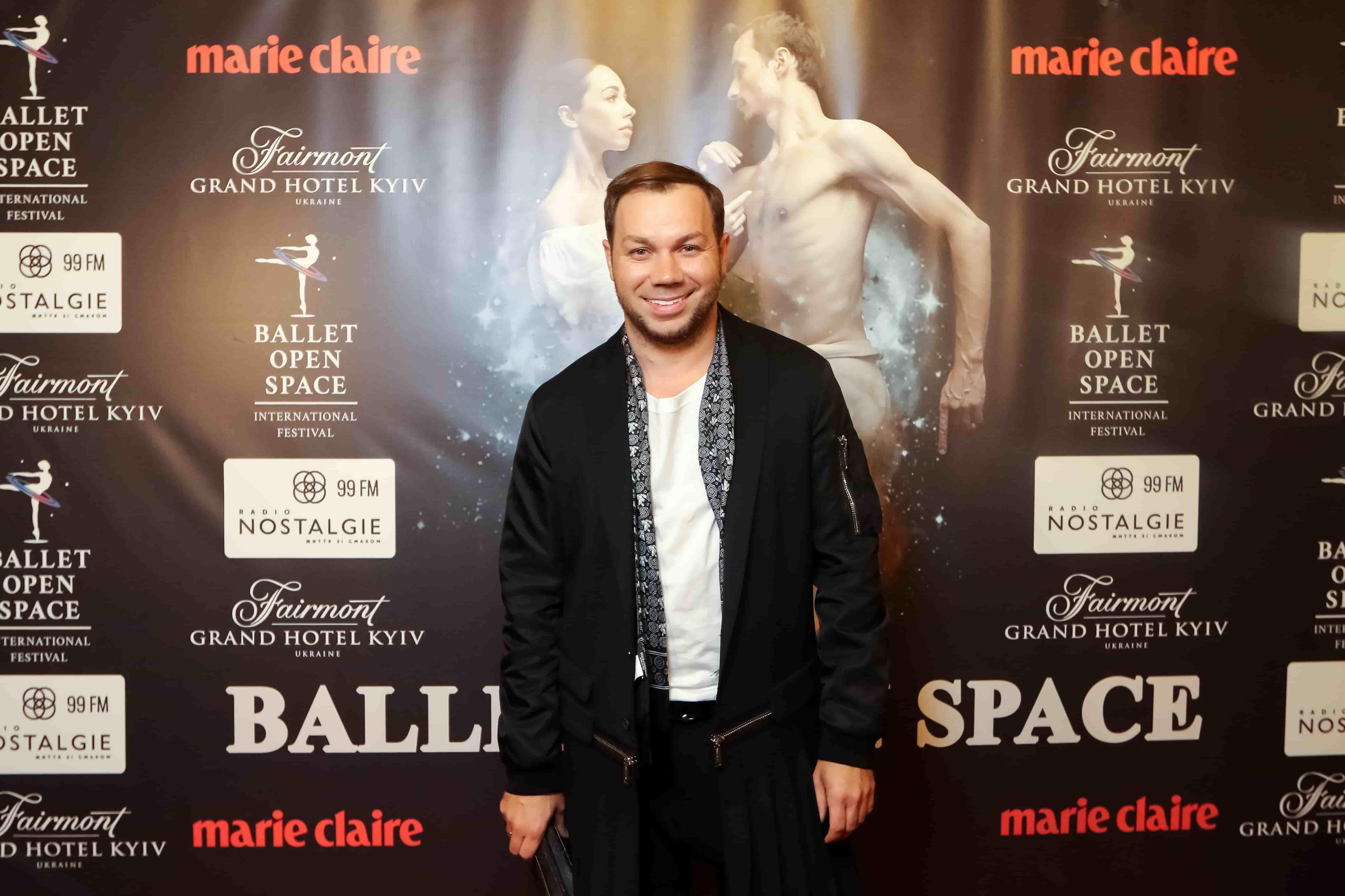 Кто из звезд пришел на первый международный фестиваль «BALLET OPEN SPACE»-Фото 2