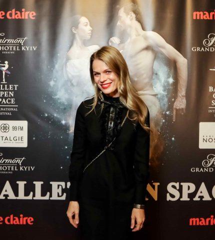 Кто из звезд пришел на первый международный фестиваль «BALLET OPEN SPACE»-430x480