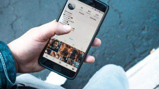 Instagram вводит новые запреты-320x180