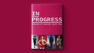 Вышла в свет первая книга об истории украинской моды-320x180
