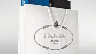 Adidas и Prada готовят совместную коллаборацию-320x180