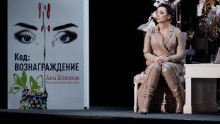 Мастер-класс Burda Media Ukraine и писателя Анны Богинской-320x180
