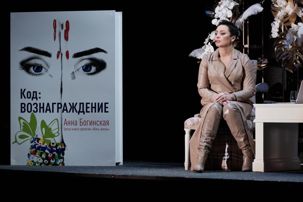 Мастер-класс Burda Media Ukraine и писателя Анны Богинской-Фото 1