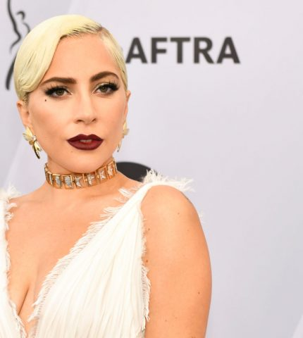 Леди Гага рассказала о выдуманном романе с Брэдли Купером и психологических проблемах-430x480