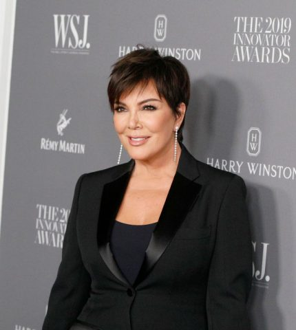 Крис Дженнер прокомментировала продажу контрольного пакета акций Kylie Cosmetics-430x480