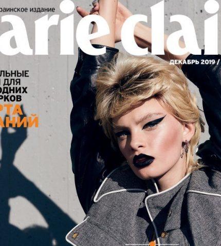 Декабрьский номер Marie Claire уже в продаже!-430x480