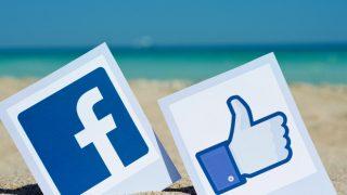 Facebook запустят приложение для школьных вечеринок-320x180