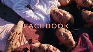 Facebook представил новый логотип компании