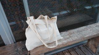Чем заменить пакеты: авоськи, шоперы, мешочки и безразмерные сумки-320x180