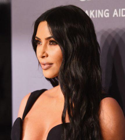 Ким Кардашьян подарила своей дочери еще один дорогостоящий аксессуар из гардероба Майкла Джексона-430x480