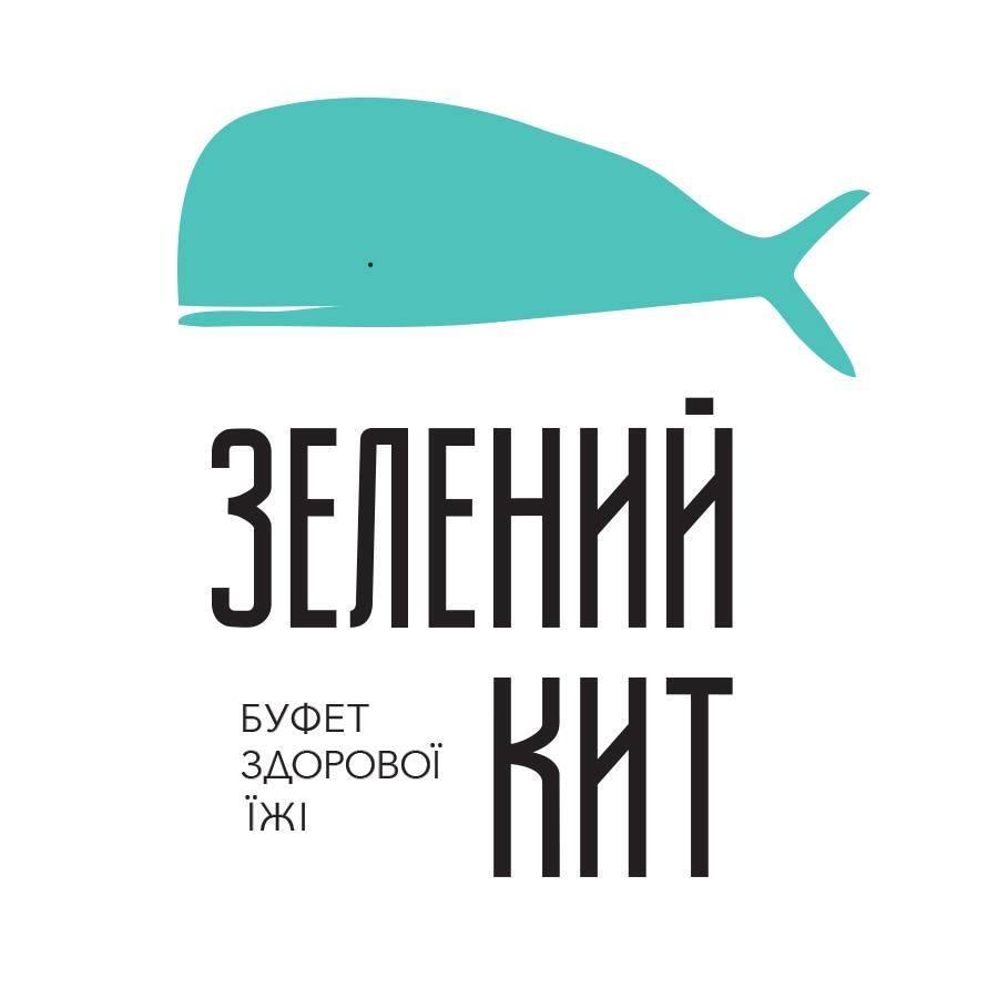 кафе зеленый кит киев