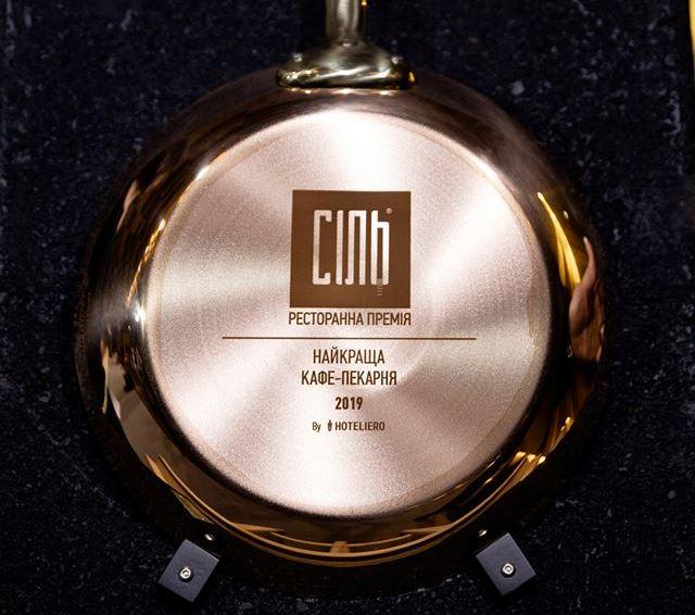 Лучшие рестораны Украины по версии премии «Соль»-Фото 1