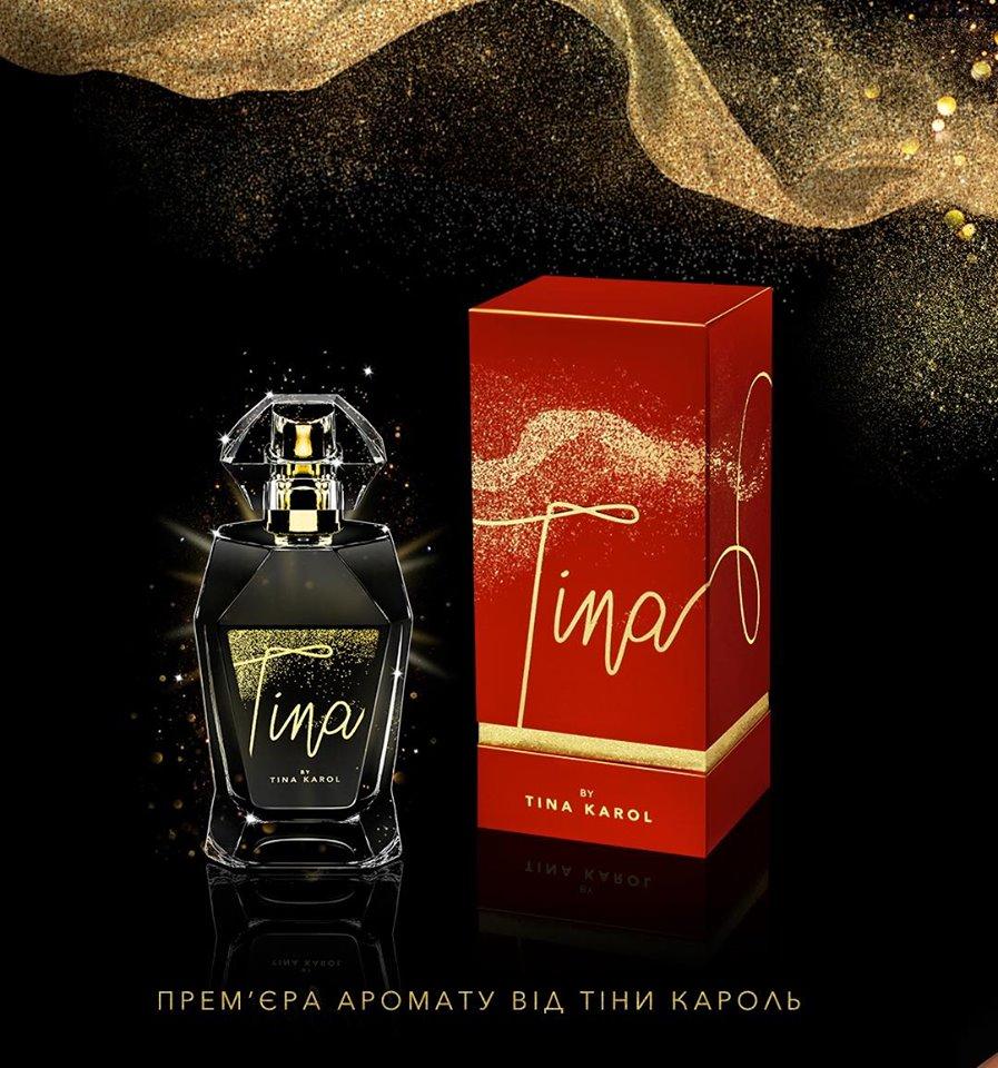 Тина Кароль презентовала авторский парфюм-Фото 2
