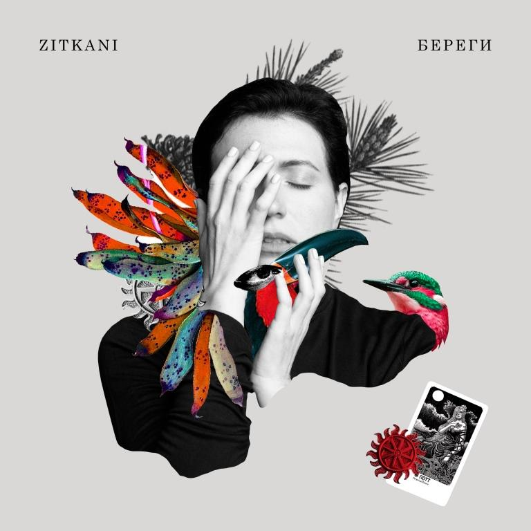 Надо услышать: ZITKANI выпустили дебютный альбом «Береги»-Фото 2