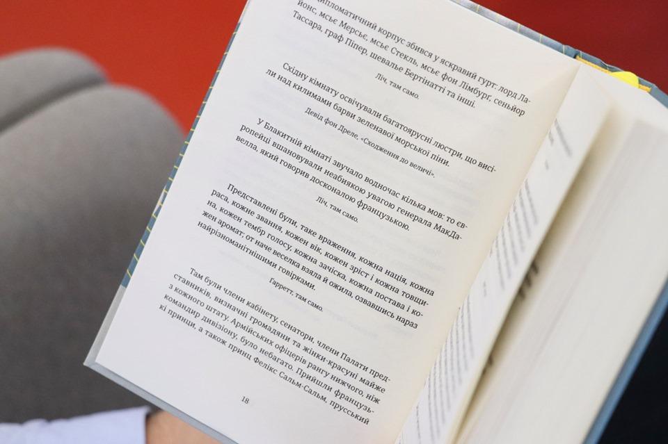 Книга місяця: «Лінкольн у Бардо» Джорджа Сондерса-Фото 3