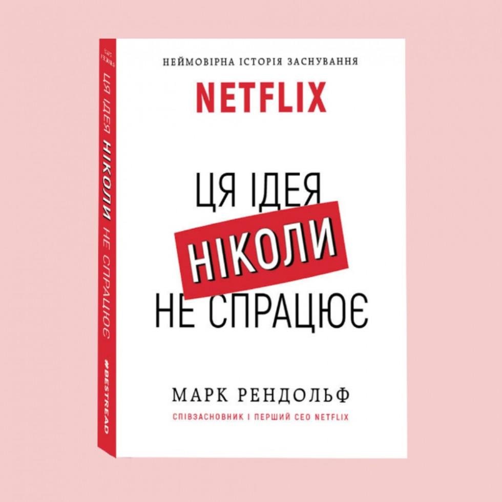 12 самых ожидаемых книжных новинок 2020 года в Украине-128x140