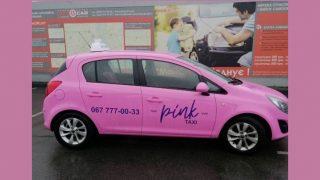В Киеве появилась служба такси исключительно для женщин и детей-320x180