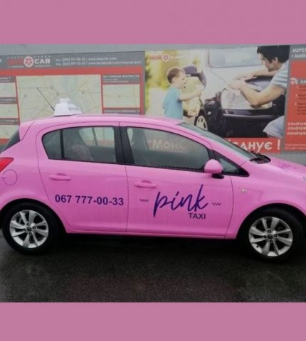 В Киеве появилась служба такси исключительно для женщин и детей-430x480