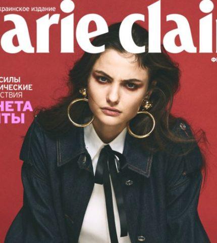 Февральский номер Marie Claire скоро поступит в продажу!-430x480