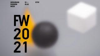 Стали известны даты Ukrainian Fashion Week FW20-21-320x180