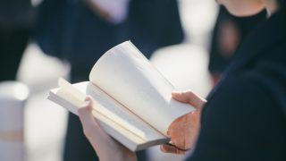 Сколько украинцев читали книги в 2019 году-320x180