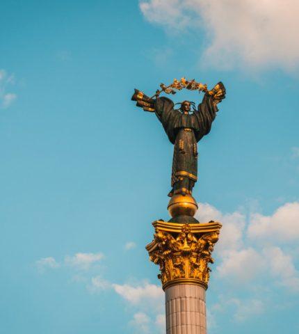 Киев и 49 других городов, которые стоит посетить в новом десятилетии-430x480