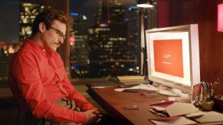 Виртуальная любовь: на что будут похожи свидания будущего-320x180